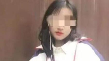 广西一女大学生回校途中失联 刚刚 邕江上打捞起一具尸体