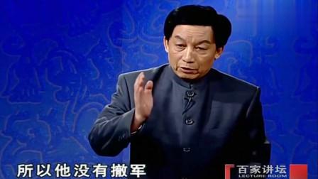 百家讲坛:易中天老师讲述关羽败走麦城!