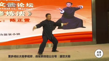 张东武自编太极拳综合套路,年会精彩展示,尽显深厚功底