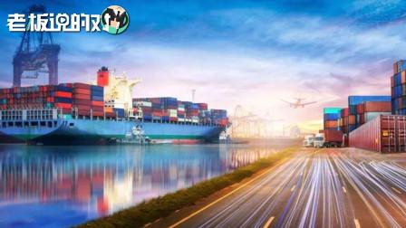 龙永图:谁进口多,谁就是老大!希望有一天中国在进口上超过美国