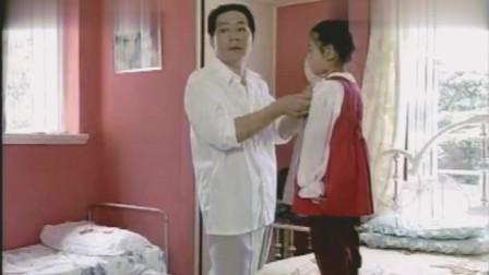 儿女情长:爷爷摔倒昏迷,孙子给姑姑打电话:摔得很重,还没