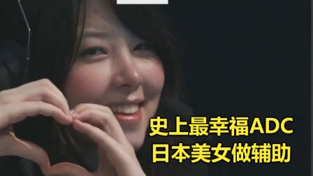 LOL:日本女辅助一夜大火,看到她的长相,中国玩家纷纷要转国籍