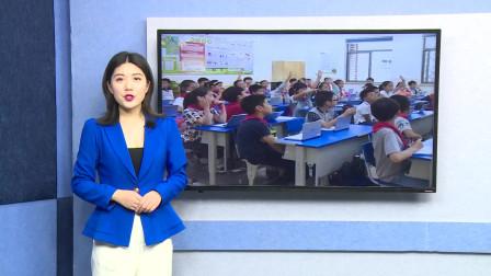 """教育部:中小学应做到""""三件事"""",学生们开心了,家长却不乐意"""