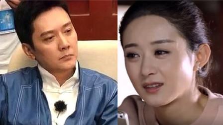 冯绍峰凶赵丽颖:你以为我想娶你吗?赵丽颖的反应,太真实