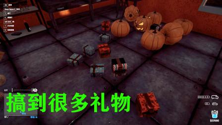 小偷模拟器:圣诞节前第二次行动,收获满满,偷到不少礼物盒!