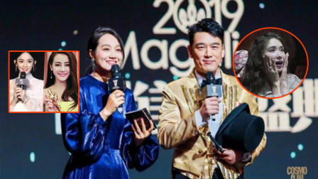 史上最尬直播,王耀庆曝料志玲怀孕被闭麦,朱丹错认娜扎和热巴