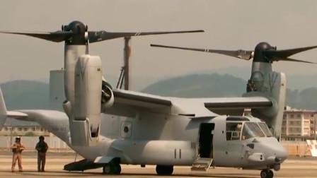 """以坠机出名的V-22""""鱼鹰""""直升机,没有表面上的那么简单!"""