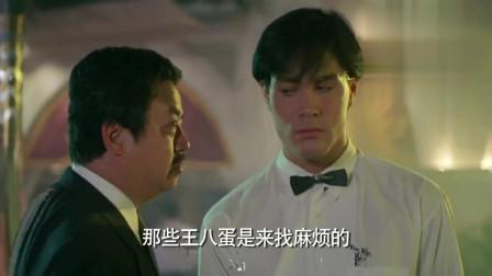龙在江湖:大哥打架十几年从没被打过,不料今天遇到李小龙的儿子