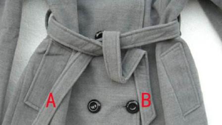 大衣腰带的打结方法,不少人见过但是不会系,其实超简单