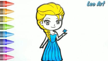 用彩笔画一个冰雪奇缘中的艾莎公主,学会后可以教给孩子
