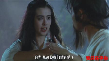一部电影一首歌:王祖贤张国荣经典电影,王祖贤青春记忆《我只在乎你》!