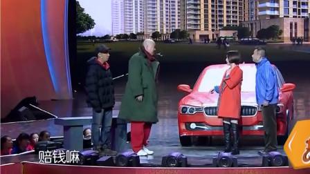 郭冬临刮了车要赔偿,双方聊得好像不是一回事,到底是谁陪谁钱啊