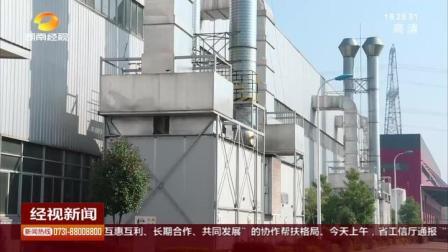 通过环境控制技术,工业厂房告别粉尘、高温,节能环保还智能