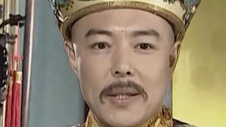 清朝皇室帝王对话,皇帝们聊野史