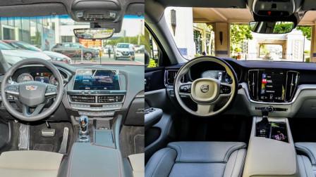 除了宝马3系,凯迪拉克CT5另一个竞品,沃尔沃S60在哪方面更优势?