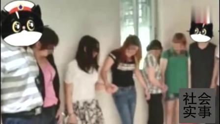 民警清扫城中村非法交易, 失足女手拉手站成一排