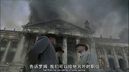 希特勒:恶魔的崛起,国会纵火案让希特勒掌握了舆论