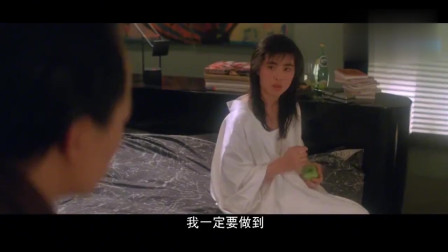 卫斯理传奇:卫斯理想要套路王祖贤,却被她一眼识破