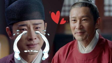 用《父亲》打开《鹤唳华亭》年度最感人老师卢世瑜 催泪直下