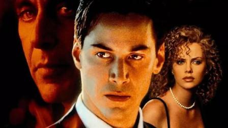 """5分钟看基努·里维斯主演悬疑奇幻电影《魔鬼代言人》,撒旦:""""虚荣,是我最爱的原罪"""""""