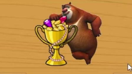 想要买零食的熊二拉着熊大开始了又一次的冒险!熊出没大冒险游戏
