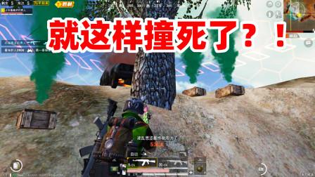 狙击手麦克:这波1V4莫名其妙,敌人组团撞死在面前,怪我么?和平精英游戏真好玩