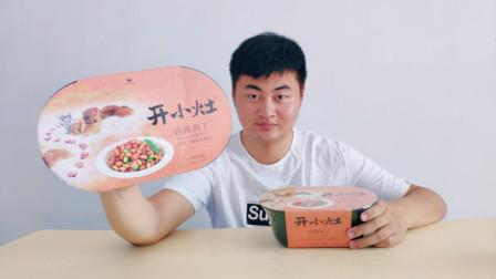 试吃自热米饭开小灶,饭如其名,真的太美味了