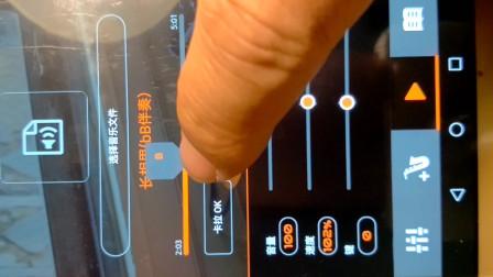 六、罗兰AE-05电吹管安卓版APP应用程序的下载安装和使用(零基础学吹罗兰系列电吹管视频教程第六集)入门教学6