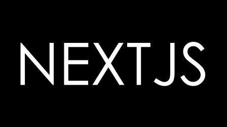 NextJS实战开发入门 NextJS中的静态文件引用和路由