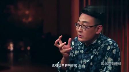 窦文涛:现在出轨的女性这么多,梁文道一语道破其中原因!