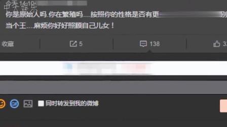 """章子怡喜怀二胎,汪峰前妻不满,疑似发文""""讽刺"""":在繁殖吗?"""