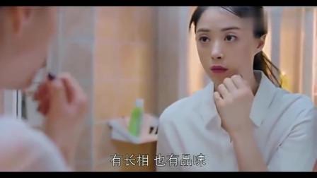 欢乐颂:樊胜美明白自己的年龄,她失去了年轻这个资本了