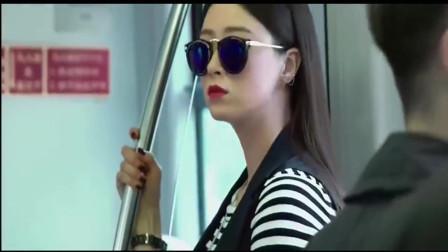 欢乐颂:美女就是不一样,樊胜美去看房,一上地铁就瞬间成为焦点,羡慕啊