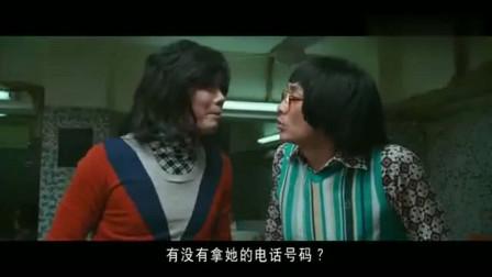《王牌情敌》粤语版,郑欣宜演技不错,绝对得到父母的遗传