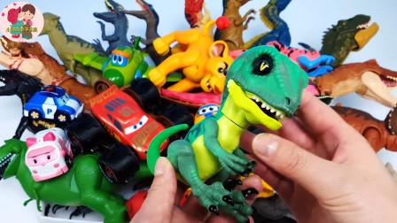 好多不同种类恐龙展示,小绿色恐龙,红色粉色蓝色小汽车,儿童玩具亲子互动