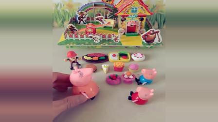 少儿动画玩具:乔治把好吃的蛋糕给了姐姐