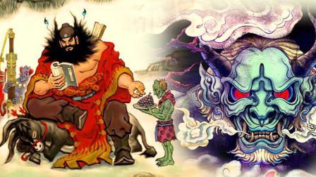民间传说中的捉鬼之神, 钟馗的真正来历,史书上确有记载!