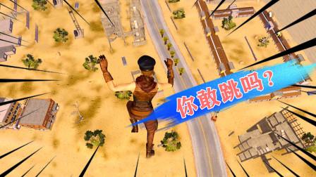 落到距离地面130米的铁塔上,我恐高症都犯了!你敢往下跳吗?
