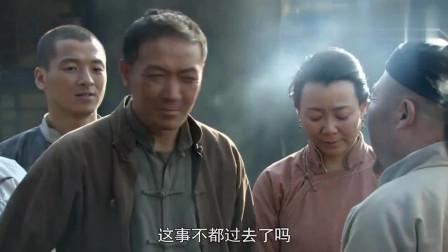 闯关东:韩老海被困火海,朱开山竟冲进去将他救了出来,真是仗义