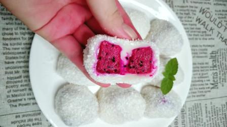火龙果糯米糍的做法. 外面糯糯的,带有椰香和奶香.