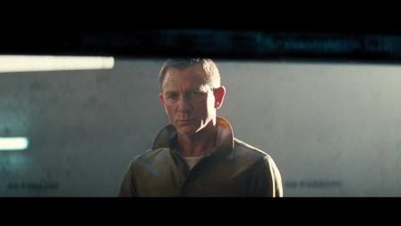 【映像讯MKV.CN】《007:无暇赴死》(No Time to Die) 官方预告 2020年4月
