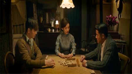 密战:赵丽颖和郭富城扮夫妻,每天训练夫妻对话,地下党真不容易