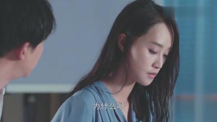 蓝盈莹怀孕告诉男友,男友直接将她带回家,看到她家的豪宅才知道男朋友身份不一般