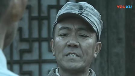 《亮剑》赵政委这回算是狠狠收拾李云龙了,孙德胜终于收到出击命令,这回政委是背黑锅了!