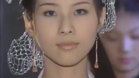 倚天屠龙记:黄衫女子从天而降,犹如仙女下凡!众人看得眼睛都直了