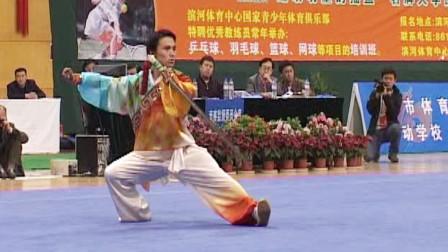 2005年第十届全运会男子武术套路预赛 男子太极剑 026 宁彪(内蒙)