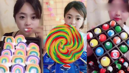 小姐姐直播吃彩虹糖、棒棒糖、台球巧克力,看着就有食欲