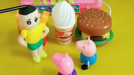 佩奇乔治帮大头看店,汉堡和冰激凌的价格都记得,忘了薯条多少钱