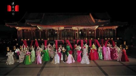 DayDream追梦拾光 · Valentino · 高级定制北京系列