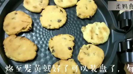 不用烤箱也能在家做的红枣酥饼干,咬一口满满的红枣香味,做法简单